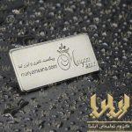 موسسه زیبایی ثنا